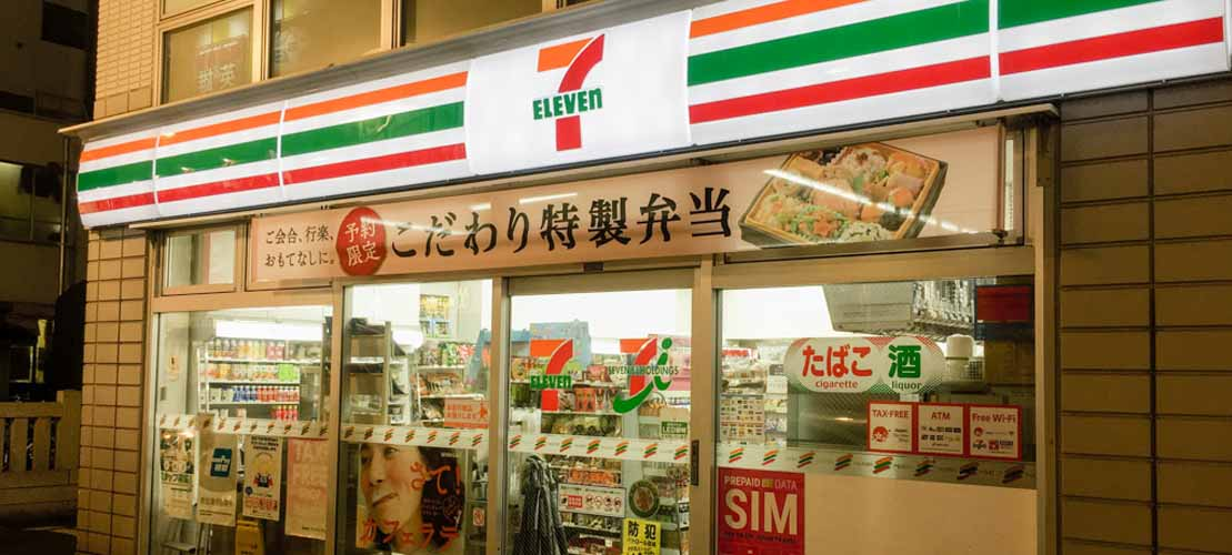 All Green Recycling 7 11 goes green in Japan