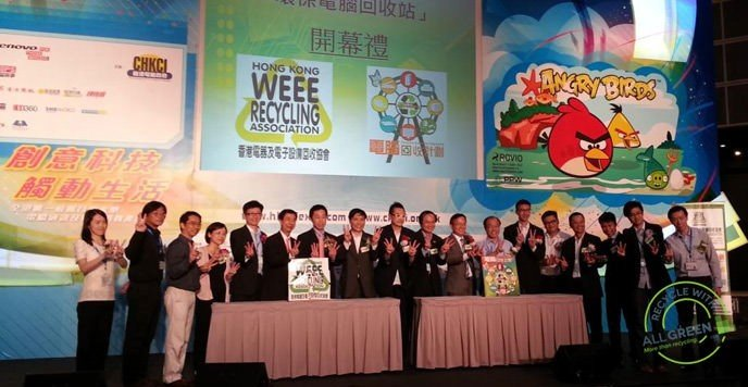 hong-kong-to-build-550-million-e-recycling-facility-image